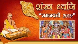 रामनवमी के पर्व पर ऐसे प्रसन्न करें मर्यादा पुरुषोत्तम श्रीराम को