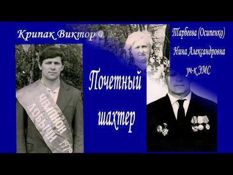 """шахта """"Нагорная""""  гор, Партизанск, Приморский край"""