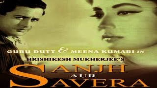 Sanjh Aur Savera - Hindi Full Movie