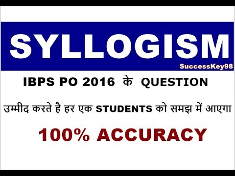 Syllogism tricks for bank ibps po clerk sbi po ssc cgl venn syllogism tricks for bank ibps po clerk sbi po ssc cgl venn diagram method in hindi ccuart Gallery