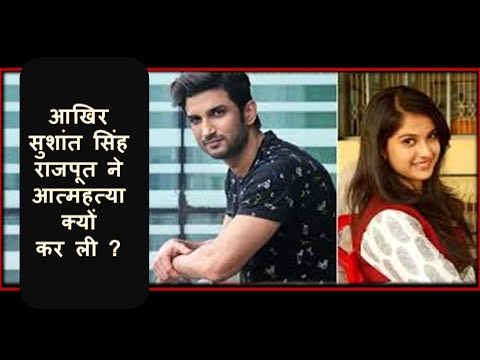 Sushant Singh Rajput | Indian Actress | YRY18 Live