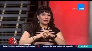 هي مش فوضى - سامية تحكى قصتها مع قراءة الفنجان والكف ... بسمة وهبة