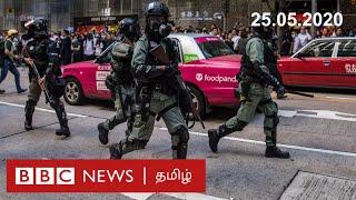 CoronaVirus: பிபிசி தமிழ் தொலைக்காட்சி செய்தியறிக்கை   BBC Tamil TV News 25/05/2020