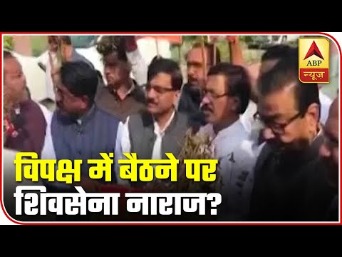Shiv Sena Angry
