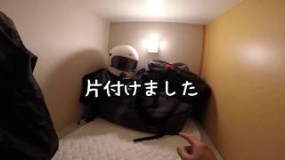 俺、遠出します 初日〜2日目/CB400F(ヨンフォア) #048 thumbnail