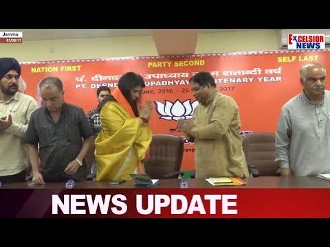 BJP general secretary Saroj Pandey says PM sensitive to J&K