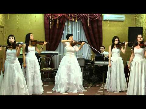 Ансамбль скрипачей  Сельсебиль