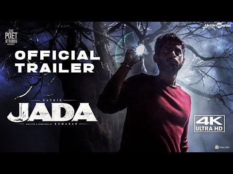 Jada Official Trailer   Kathir, Yogi Babu   Kumaran   Sam C.S