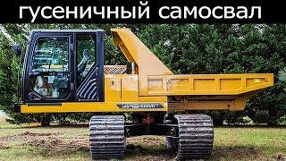 Гусеничный самосвал грузоподъемностью 15 тонн