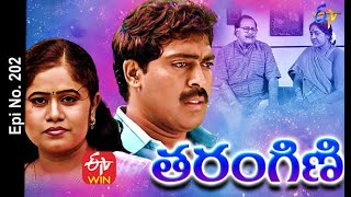 Tarangini | 5th March 2021 | Full Episode No 202 | ETV Telugu