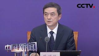 [中国新闻] 工信部:全国规模以上工业企业平均开工率达99% | 新冠肺炎疫情报道