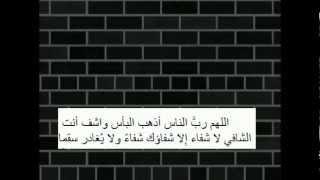 Roqya djinns amoureux par cheykh Abdulwadood Hanneef