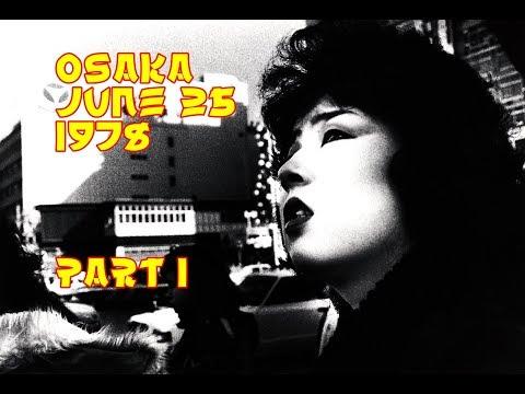 JAPANESE WEEKEND - Van Halen LIVE IN OSAKA, June 25, 1978 (1/2)