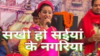 stage show | Kalpana patwory | nirgun song | kalpana | bhojpuri song | by aarya entertainment