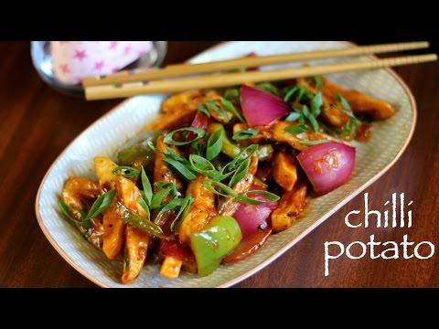 chilli potato recipe | potato chilli recipe | crispy chilli potato recipe