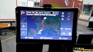 99_Навигация для Грузовых Автомобилей. Прокладка Маршрута. Автомобильные Навигаторы