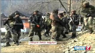 Pakistan violates ceasefire in Jammu and Kashmir border again | India | News7 Tamil