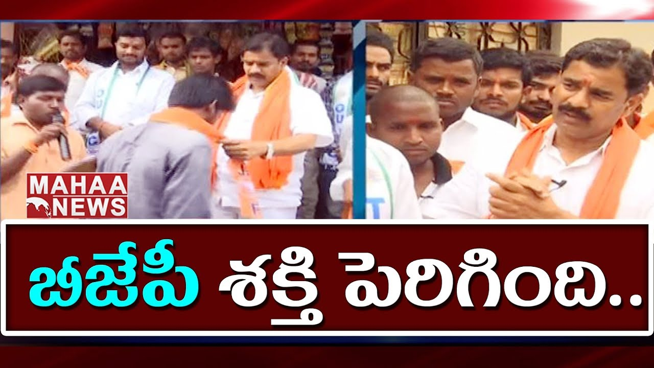 Download BJP Gangidi Manohar Reddy about Unemployment in Munugode | Challenge 2018 #1 | Mahaa News