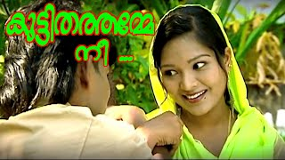 കുട്ടിതത്തമ്മേ ...| Malayalam Mappila Songs | Malayalam Album Songs 2015 [HD]
