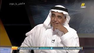 محمد فودة لـ #وليد_الفراج: لا أحب تقليد أخاك خالد لي ولماذا لا تنشر تقليده لك؟ الليلة ليلتك يا خالد