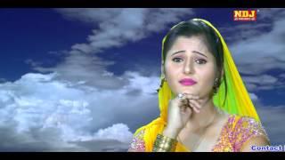 Lattest Balaji Bhajan / Kalyug Ke Maha Naam Tera / By Ndj Music