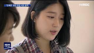 R]의성 '이웃사촌 시범마을' 청년 유입 정책 본격 /…