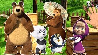 Скачать Маша и Медведь Семья пальчиков Finger Family Finger Family Songs