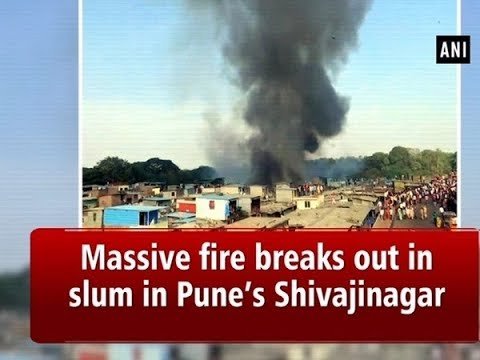 Massive fire breaks out in slum in Pune's Shivajinagar  - #Maharashtra News
