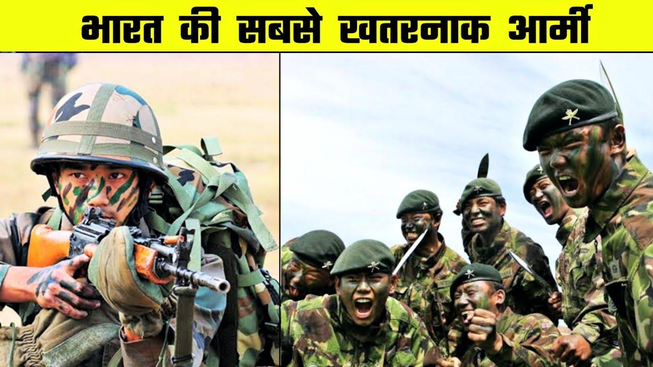 भारत की सबसे ताकतवर आर्मी ? 💪 Gorkha regiments #shorts
