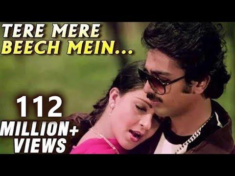 Tere Mere Beech Mein - Ek Duuje Ke Liye - Kamal Hassan, Rati Agnihotri - Old Hindi Song