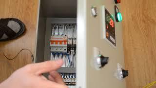видео Шкафы и щиты управления автоматики для СС