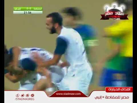 أهداف مباراة  مصر للمقاصة و إنبي 0-2 |  الدوري المصري