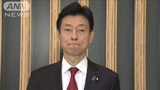 西村大臣「休業協力金に臨時地方交付金の活用OK」(20/04/19)