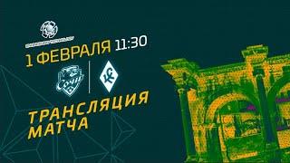 Сочи Крылья Советов Первый матч февраля Белек