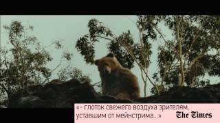 "Future Shorts ""Любовь Наизнанку"""