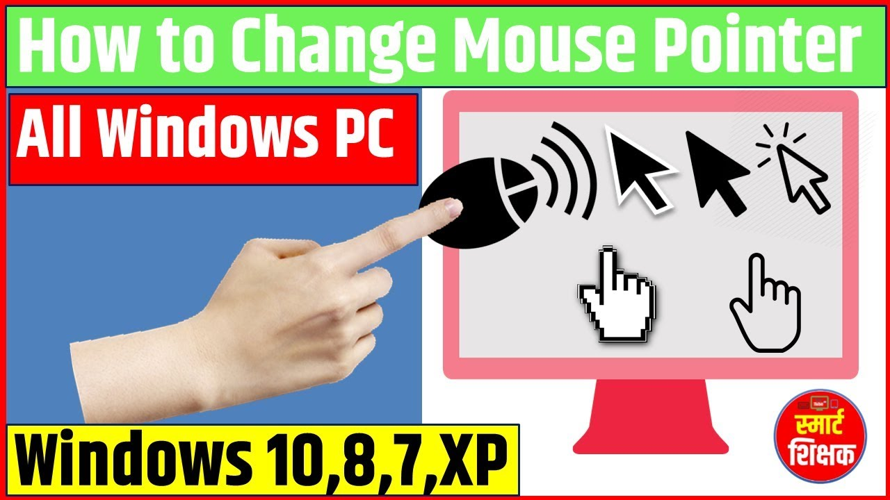 How to change mouse pointer cursor - Windows 10 - 2019