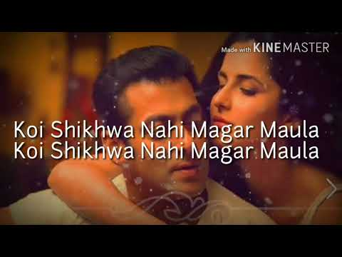 Dard Kam Nahi Hota With Full Lyrics