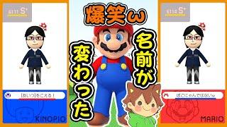 【スーパーマリオメーカー2#174】あいつをこえるってぽこにゃんのこと?いやぽこにゃんじゃないって名前で回答もらったわw【Super Mario Maker 2】ゆっくり実況プレイ