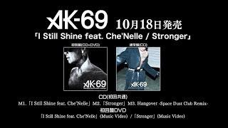 10月18日(水)発売 AK-69「I Still Shine feat. Che'Nelle / Stronger...