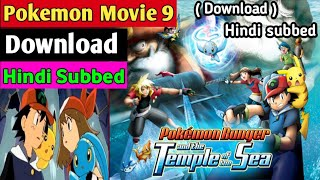 How to download pokemon movie 9 hindi temple of the sea in hindi ( subbed )