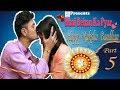 Bhai Behan Ka Pyar | Happy Raksha Bandhan | Rakhi \ Raksha Bandhan Special Funny Series | Ep05😘😍😂