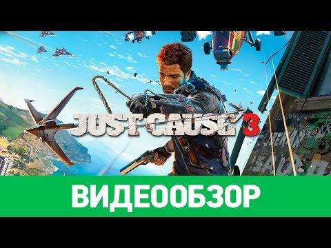 Скачать игру Just Cause 3 2015 на PC через торрент
