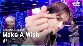 [단독샷캠] 엔시티 유 'Make A Wish (Birthday Song)' 단독샷 별도녹화│NCT U ONE TAKE STAGE│@SBS Inkigayo_2020.10.25.