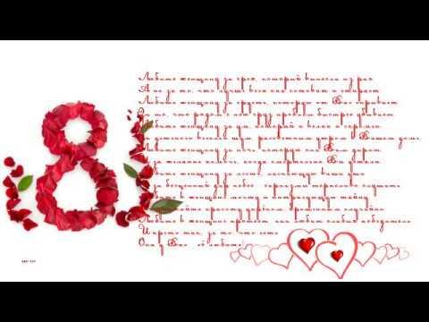 Смотреть видео Любите Женщину За Грех, Который Вынесла Из Рая