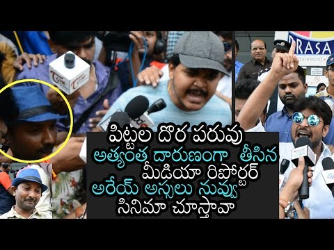 Media Reporter Attacks Reviewer | Nela Ticket Movie Public Talk | Ravi Teja | Daily Culture