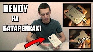 """""""Портативная"""" Денди из 90-х! (большой обзор)"""