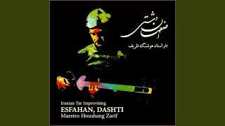 Zarbi-E Moghaddame (Dashti)