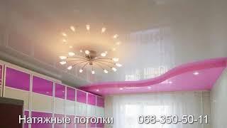 видео Моющие натяжные потолки
