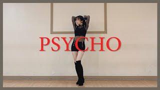 Download Red Velvet (레드벨벳) - Psycho (사이코) Dance Cover 커버댄스 / MIRROR / 거울모드