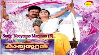 Download Neeyenne maranno - Karyasthan MP3 song and Music Video